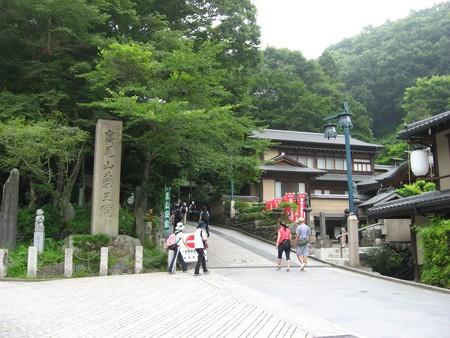高尾山_07_21 No.2