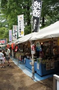 次男と石神井公園2